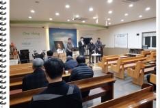 2020.01.04 남선교회연합회 신…