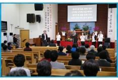 2. 16 이삭세대 예배
